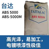 ABS 5000/ABS-5000M